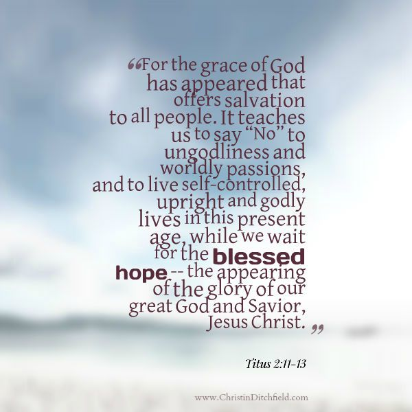 Titus 2:11-13 Hope Scripture Graphic
